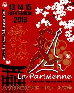 87995-la-parisienne-2013-2